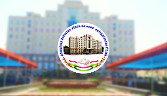 Донишгоҳи давлатии тиббии Хатлон