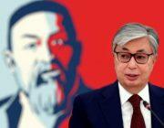 Вышла статья Президента Казахстана К.Токаева   «Абай и Казахстан в XXI веке»
