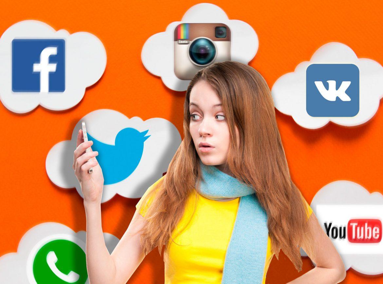 Хотите набрать подписчиков в соцсетях?