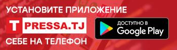 Pressa.tj app