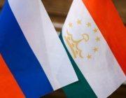 Итоги переговоров главы МИД Таджикистана с министром иностранных дел России