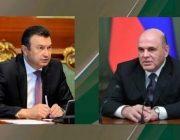 Разговор по телефону премьер-министра Таджикистана и России