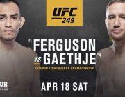 Рӯйхати пурраи мусобиқаи UFC 249: Ҳабиб нест