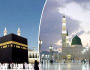 Масҷидҳои Арабистони Саудӣ ба рӯи намозгузорон боз шуданд