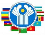 Совет МПА СНГ рекомендует парламентам государств-участников перенять практику