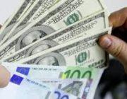 В Таджикистане вырос  курс евро за сутки