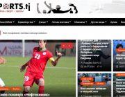 В Таджикистане запущен новый спортивный портал