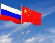 Китай и Россия отстраняют использование доллара в расчетах