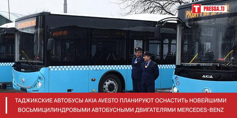 Таджикские автобусы получат новые двигатели