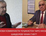 Мироҷ Абдуллоев: Курсии Шабдоловро иваз намекунам!