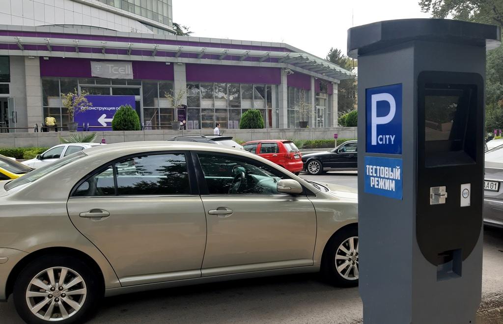Платные парковки будут доступными?