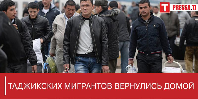 300 застрявших в Казахстане таджикских мигрантов вернулись домой