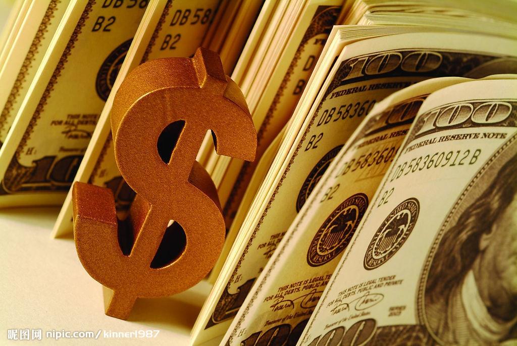Внешний долг Таджикистана увеличивается