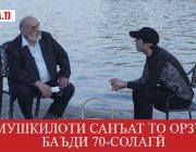Нуруллоҳ Абдуллоев: Ба худам ҳасад мебарам… (Видео)