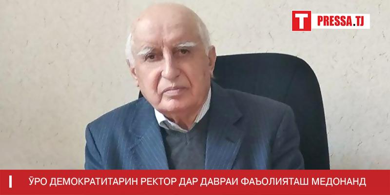 Академик Саидмуҳаммад Одинаев 78-сола шуданд
