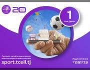 Tcell запустил портал для любителей спорта