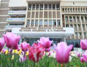 Довталаб-2021: Донишгоҳи давлатии Хуҷанд  ба номи академик Бобоҷон Ғафуров