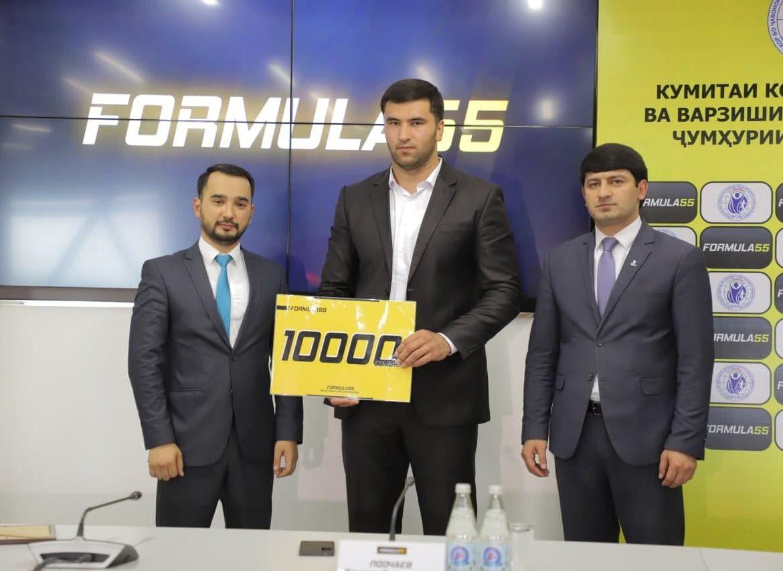 «Formula 55» наградила дзюдоиста Темура Рахимова в рамках своего проекта «Точикистон ба Пеш!»